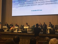 International Cooperation Forum takes place at RUDN University